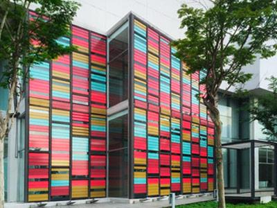 Nova Pantai, Decorative Front Facade