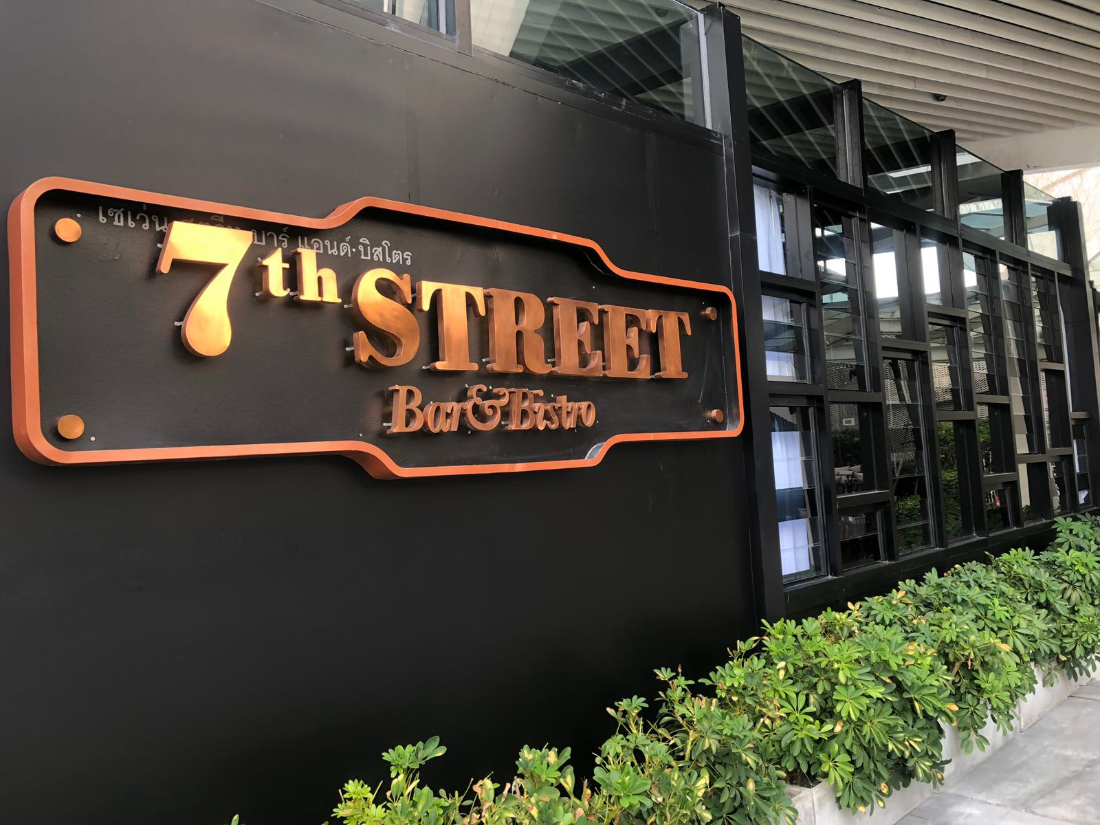 7th Street Baar & Bistro using Breezway Louvres